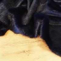 Kožušina umelá - elegantná tmavomodrá - cena za 10 cm
