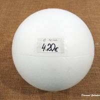 Polystyrénová tvarovka - guľa - 30 cm