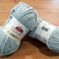 Dolphin Baby - 80325 - Svetlá sivá