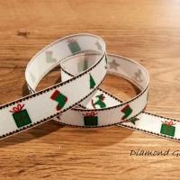 Ozdobná rypsová stuha 20 mm - Vianočný darček