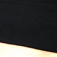 Patent rebrovaný - Čierny - cena za 10 centimetrov