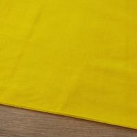 Bavlnená látka - Žltá - cena za 10 centimetrov